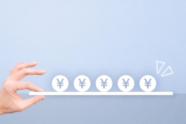 【起業時の資金調達の重要性】創業融資の制度を知ろう!