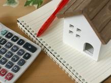 テナント事業者向けの家賃補助制度「家賃支援給付金」が本日(7月14日)から申請スタート!【コロナ関連支援策】