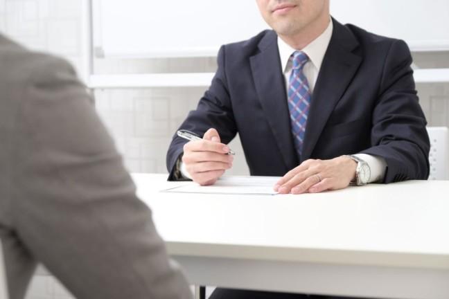 公庫融資の審査基準とは?審査通過率をアップさせるためのコツを解説