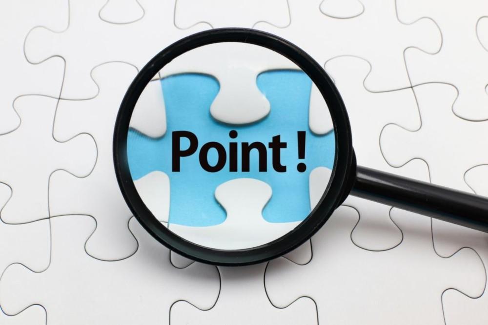 設備投資に役立つものづくり補助金の特徴や審査ポイント