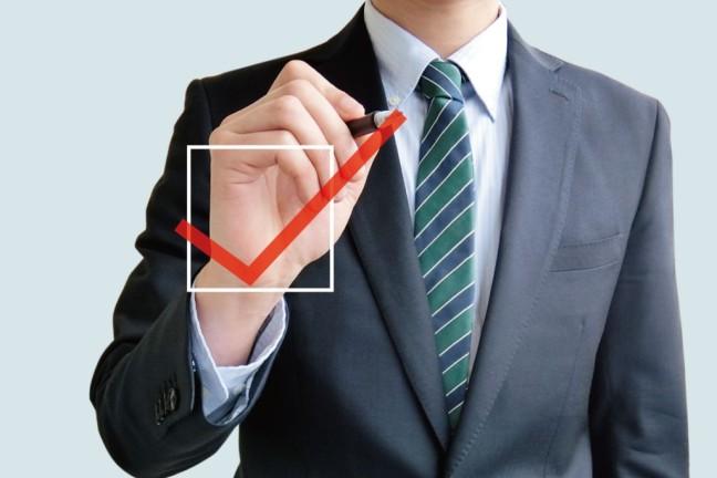 創業融資制度を利用するメリットやデメリットについて解説!