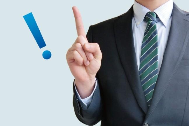 公庫融資とは?審査に通過するためのポイントや制度の特徴を解説