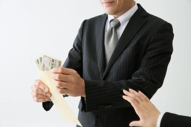 日本政策金融公庫の新創業融資制度は自己資金なしでも利用できる?